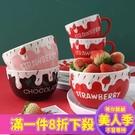 泡麵碗 水果沙拉碗草莓碗可愛網紅ins風陶瓷飯碗燕麥早餐碗泡麵碗酸奶碗【美人季】