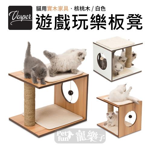 [寵樂子]《Hagen赫根》Vesper實木貓咪遊戲板凳跳台(2色) 貓爬架/貓抓/貓玩具/貓基地【免運】