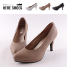 [Here Shoes]跟鞋- 跟高9cm 皮質/金蔥 鞋面 尖頭細跟高跟鞋 宴會穿搭必備 MIT台灣製-KMP8816