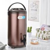 特賣奶茶桶不銹鋼奶茶桶保溫桶商用豆漿桶奶茶店冷熱雙層保溫涼茶桶帶水龍頭LX 爾碩數位