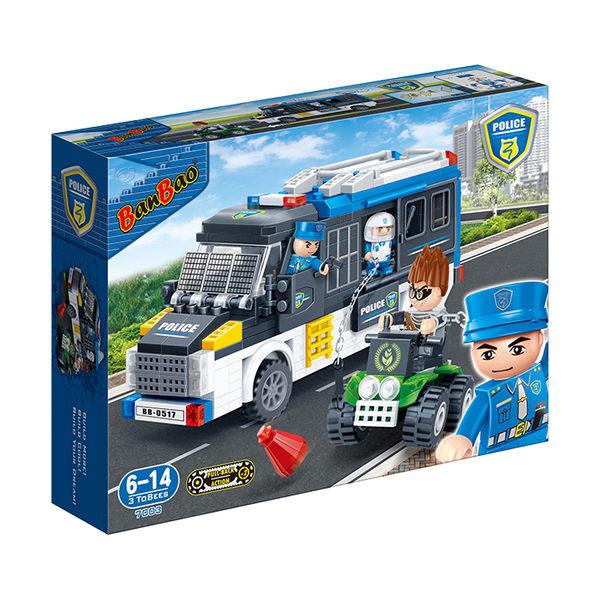新警察系列 NO.7003防暴警車 迴力車(與樂高Lego相容)【BanBao邦寶積木楚崴】
