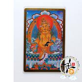 黃財神彩繪銅卡 +懷攝咒輪(諸事圓滿)貼紙(2張)【十方佛教文物】