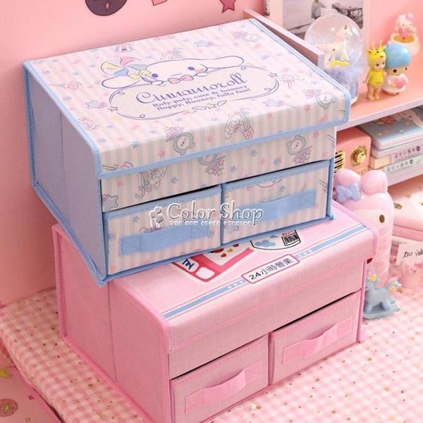 少女心布藝內衣雙層抽屜式收納盒可折疊文胸襪子帶有蓋整理收納箱 母親節特惠