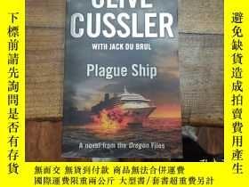 二手書博民逛書店clive罕見cussler plague shipY27163