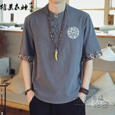 夏季中國風亞麻短袖t恤男青年五分半袖薄款體恤男士棉麻打底衫潮 衣櫥秘密