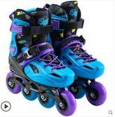 溜冰鞋輪滑鞋兒童滑冰鞋男女直排初學者專業旱冰鞋裝溜冰鞋兒童LX 嬡孕哺