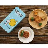 【預購9/2陸續出貨】英記餅家-史諾比雙月寶盒/鐵盒【愛買】