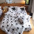 床包被套組 / 雙人【經典黑白款-馬來貘的日常】含兩件枕套  100%精梳棉  戀家小舖台灣製AAL212