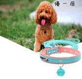 寵物狗狗項圈刻字狗牌小型犬貓咪項圈Y-3247