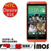 TWMSP★按讚送好禮★iMOS 宏達電 HTC Desire 816 3SAS 防潑水 防指紋 疏油疏水 螢幕保護貼