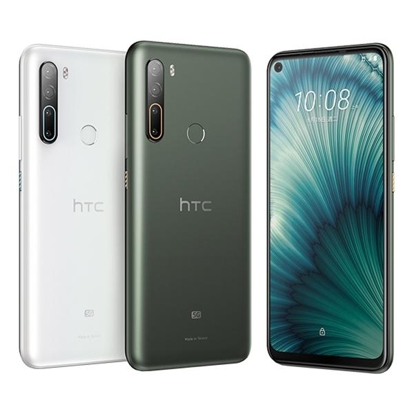 HTC U20 5G (8G/256G) 6.8 吋 智慧型手機 《贈 玻貼+透明保護殼》[24期0利率]