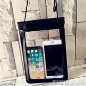 手機防水袋 可觸屏透明特大號大屏手機防水袋 充電寶移動電源防雨套袋  瑪麗蘇
