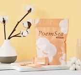 压缩毛巾 知品美妝 日本PoemSea壓縮毛巾加厚大一次性旅行便攜裝潔面巾20粒 寶貝計畫