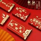 2021通用新年紅包袋利是封大小百千元紅包創意喜字結婚紅包可定制 創意新品