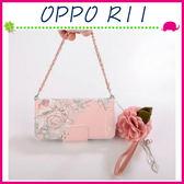 OPPO R11 5.5吋 淑女風皮套 五彩玫瑰花保護殼 側翻手機殼 可插卡保護套 磁扣手機套 吊飾孔