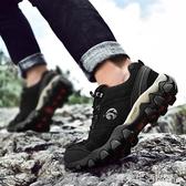 皮鞋男男鞋冬季戶外運動休閒旅游鞋子耐磨男士登山鞋『快速出貨』