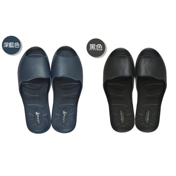 (親子款)【MONZU】零著感一體成型防滑魚口室內拖鞋!!!   11種顏色可選   !!!