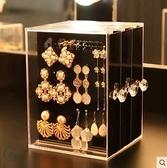 現貨壓克力耳環盒子透明耳釘首飾塑料整理收納盒防塵掛飾品展示架家用 陽光好物
