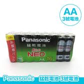 挑戰最低價 Panasonic 錳乾電池 AA 3號電池 16入 國際牌 乾電池【CA0MR3】碳鋅電池