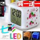 方型七彩鬧鐘 LED電子夜燈七彩 溫度計...