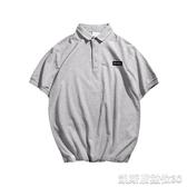 簡約貼標POLO衫男短袖新款港風潮牌帶領純棉翻領T恤 凱斯頓3C