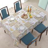 餐桌布防水防燙防油免洗餐桌墊桌巾棉麻布藝【奇趣小屋】