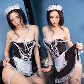 情趣內衣性感小胸露乳女仆透視套裝