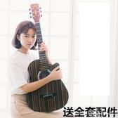 幾吉他霏爾麗41寸38寸初學者民謠木吉他學生練習青少年入門男女練習新手  LX HOME 新品