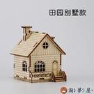 音樂盒留聲機手工diy木質拼裝立體木制手搖八音盒【淘夢屋】