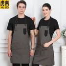 廚師圍裙男士帆布掛脖可調節灰色時尚加厚耐磨耐臟防油工作服定制 陽光好物