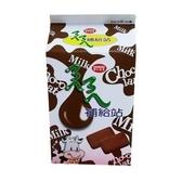 掬水軒ㄋㄟㄋㄟ補給站(巧克力)300g/盒【愛買】