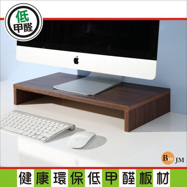 《百嘉美》低甲醛防潑水桌上置物架/螢幕架/穿衣鏡 辦公椅 電腦桌