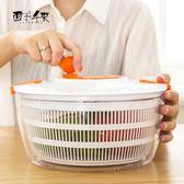西子千束多功能蔬菜水果脫水籃 廚房神家用沙拉甩幹器機瀝水器【星時代生活館】