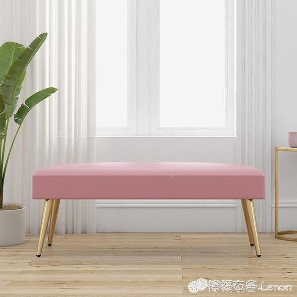 輕奢鐵藝皮凳子換鞋凳條凳床尾凳長方形沙發長凳網紅服裝店長條凳