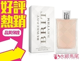 BURBERRY Brit Rhythm 風格 搖滾 女性淡香水 5ML香水分享瓶◐香水綁馬尾◐