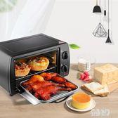 220V 迷你烤箱 家用烘焙小型多功能全自動電烤箱小烤箱 zh3872【優品良鋪】