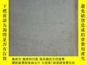 二手書博民逛書店The罕見chinese cooperator 1943 vol