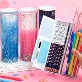 鉛筆盒 筆盒創意款多功能小學生可愛流沙櫻花星空筆筒女收納文具盒透明圓形圓筒玩具盒 歐歐