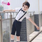 兒童禮服小花童主持人男童鋼琴演出服裝背帶褲合唱男孩表演套裝夏