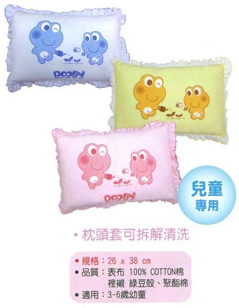 大眼蛙 兒童綠豆穀兩用枕  藍/粉/黃 D-7228