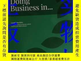二手書博民逛書店Doing罕見Business in2019Y9766 Doing Business in...2019 Do