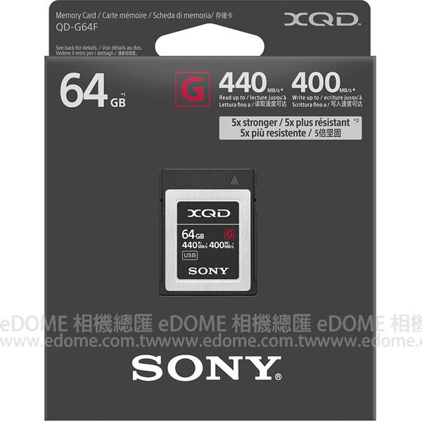SONY 64GB XQD G系列 440MB/S 高速記憶卡 (免運 台灣索尼公司貨,QD-G64F) 64G 支援4K QD-G64E 改版