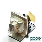 【APOG投影機燈組】適用於《VIEWSONIC PJ500/PJ500-1/PJ500-2/PJ501/PJ520/PJ560/PJ650》★原裝HSCR裸燈★