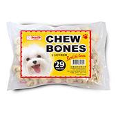 聖萊西CHEWBONES2.5吋白色牛奶咬骨29入【愛買】