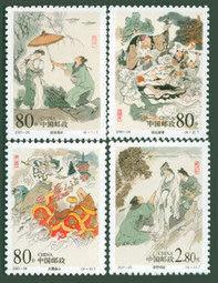 收藏 郵票品 集郵 2001年2001-26T許仙與白娘子