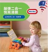 兒童樂器玩具 小泰克叢林系列二合一老虎琴手敲八音琴樂器玩具益智 東京衣秀 YYP