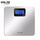 GOLIFE FIT 藍芽 體重計【出清價/不含電池】