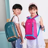 戶外背包雙肩包男女小包運動包旅游包小書包男童旅行背包 卡卡西