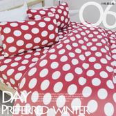 Annis珍珠搖粒絨加大4件組【06.粉底白點】MIT台灣製/刷毛床包被套3件組(床包+被毯+枕套)瞬間保暖