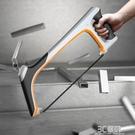 鋼鋸家用手工小鋼鋸架金屬鋸切割條手鋸木工工具鋸弓強力拉花鋸子 3C優購